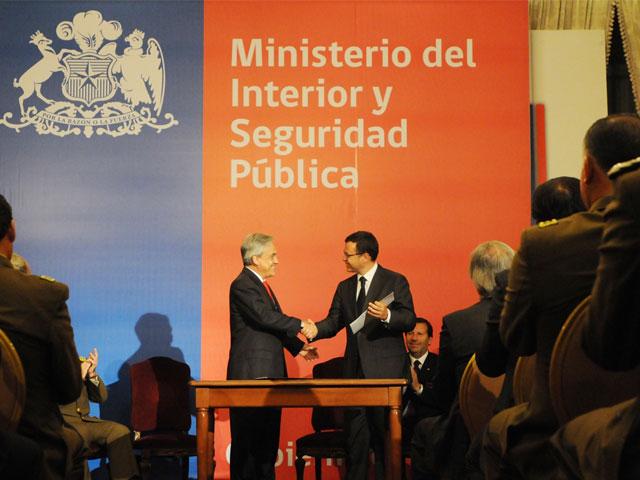 Gobierno promulg ley que crea el nuevo ministerio del for Imagen del ministerio del interior